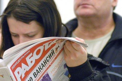 Названа цена борьбы с бедностью в России
