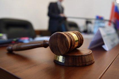Россиянина оштрафовали за покупку на AliExpress